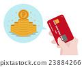 일러스트 소재 신용 카드 포인트 많음 23884266
