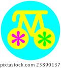 公路自行车 自行车 脚踏车 23890137