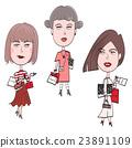 女性 女 女人 23891109