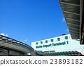 나리타 공항 제 1 터미널 23893182