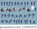 Large vector set of businessman character poses 23895876