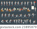 Large vector set of businessman character poses 23895879
