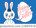 Have Yourself a Very Happy Easter | Easter Bunny 23895918