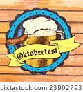 Oktoberfest vector illustration with beer mug 23902793