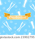 Oktoberfest vector illustration. Beer glasses 23902795