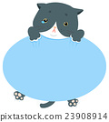 Pity blue cat hold empty board vector 23908914