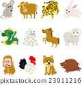 หนูบ้าน,วัว,กระต่าย 23911216