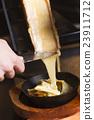 奶酪板烧 23911712