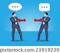 Tough negotiation business concept 23919230