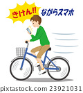 Bicycle dangerous driving while watching a smartphone 23921031