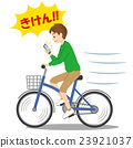 Bicycle dangerous driving while watching a smartphone 23921037