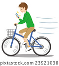 Bicycle dangerous driving while watching a smartphone 23921038