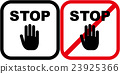 象形文字 不要輸入 禁止入內 23925366