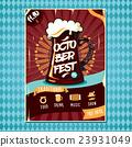 Beer tankard with foam inviting to oktoberfest 23931049