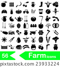 farm and farming big simple icons set vector 23933224