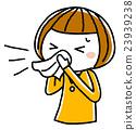 ailment, disease, ill 23939238