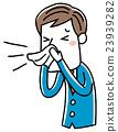 ailment, ill, illness 23939282