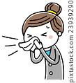 ailment, disease, ill 23939290