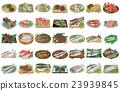 矢量 海產品 黃尾魚 23939845