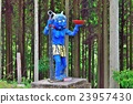 Oeyama's blue ogre 23957430