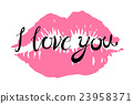 i Love you kiss red lips vector pink 23958371