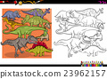 dino characters coloring book 23962157