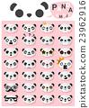 Panda emoji icons 23962916