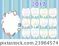 happy new year with tooth 23964574
