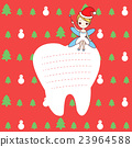tooth note with tooth fairy 23964588