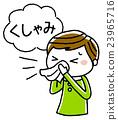 ailment, ill, illness 23965716