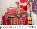 남미 페루 음악 악기 챠후챠스 타악기 23966944