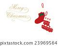 聖誕賀卡 23969564