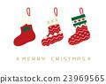 聖誕賀卡 23969565