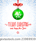 Merry Christmas, and Happy New Year Card  23969939
