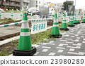 Construction of sidewalks 23980289