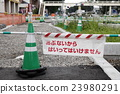 Construction of sidewalks 23980291