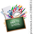 Back to school. Background with colorful supplies 23988531