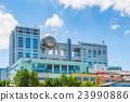 빌딩, 건물, 방송국 23990886