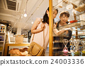 shoping, shopping, female 24003336