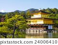 金阁寺 京都 神社和庙宇 24006410