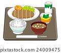套餐 當日特惠 水稻 24009475