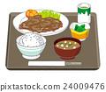 套餐 当日特惠 生姜烧肉 24009476