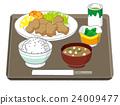 套餐 当日特惠 午饭 24009477