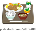 set meal, daily special, fried food assortment 24009480