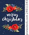 Christmas card 24011343