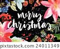 Christmas card 24011349