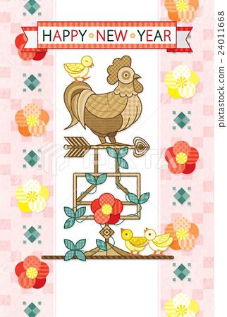 ลูกไก่,2017,สัตว์ปีกในครัวเรือน 24011668