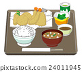 套餐 当日特惠 天妇罗 24011945