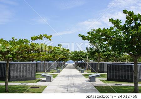 오키나와 평화 기념 공원 24012769