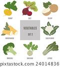 Vegetables. Set 2 24014836